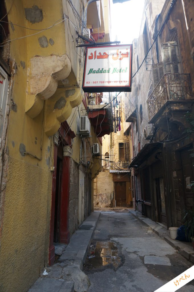 Lebanon GuestHouse 04