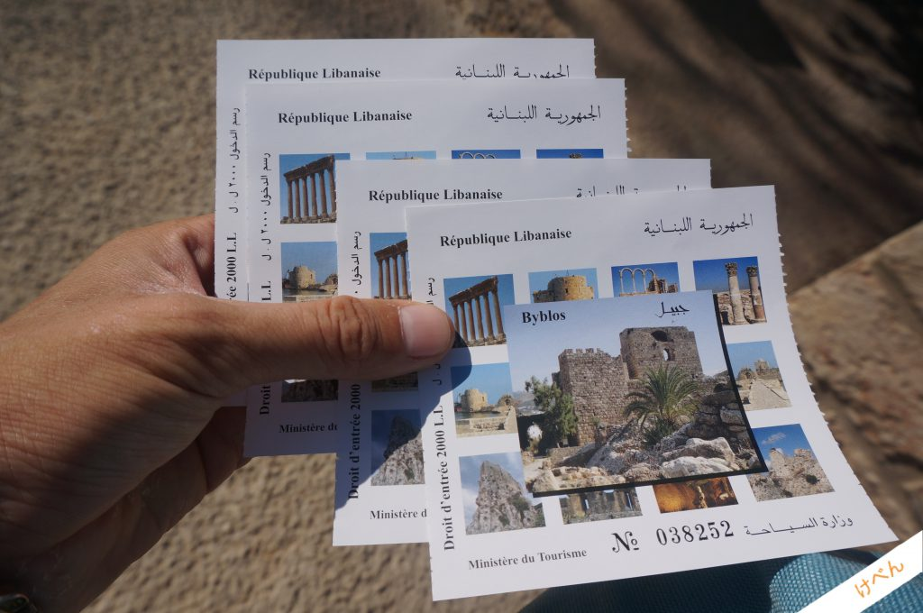 Lebanon Biblos 01