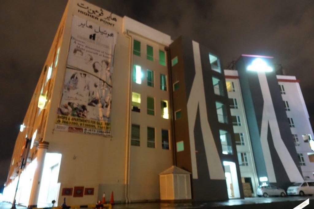 Brunei GuestHouse 01