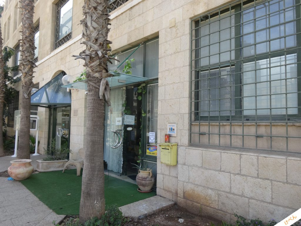 Israel GuestHouse IL-TLV 07