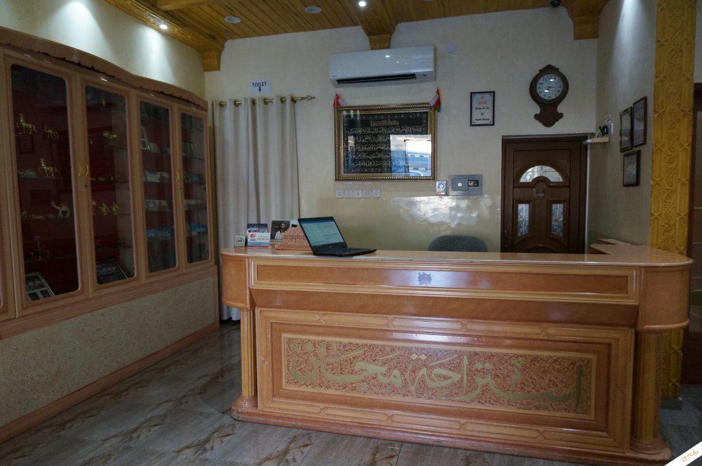 Oman Hotel 04