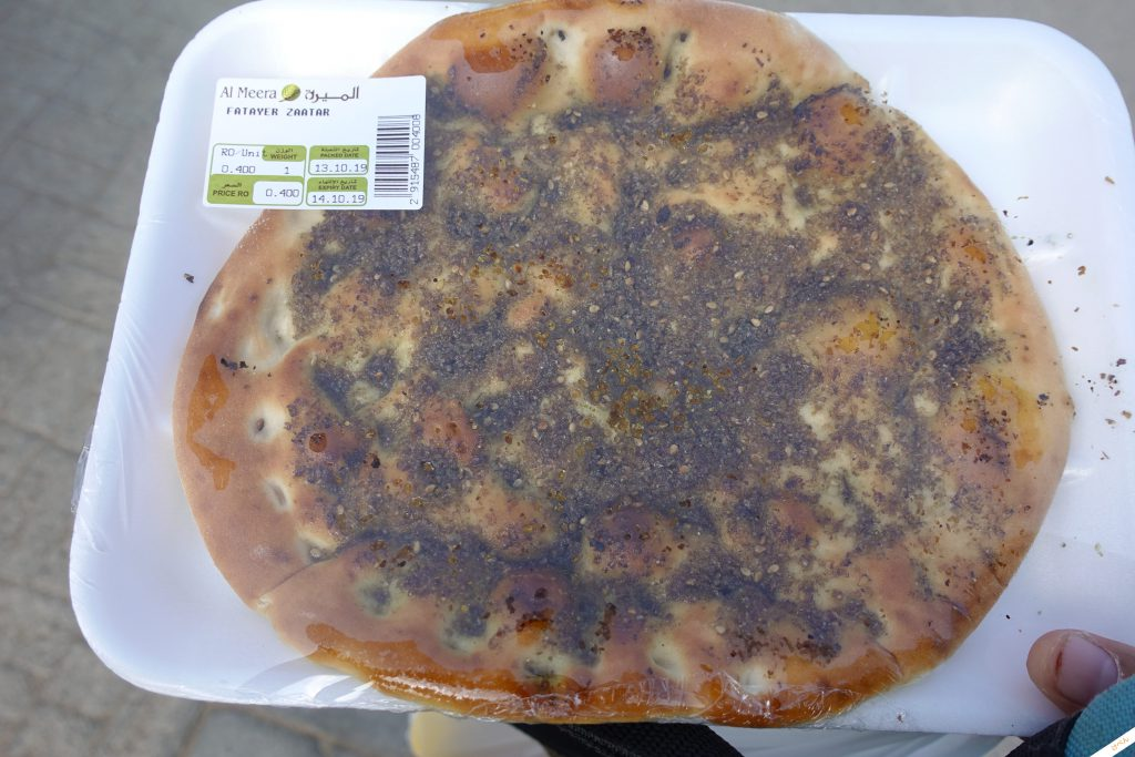 Oman Food 02